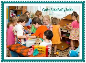 Адаптация ребёнка к детскому саду: 3 этапа, 4 фактора влияния на рабенка, 8 советов родителям