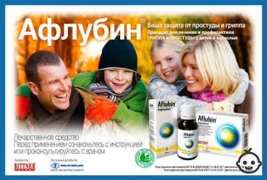 Афлубин для детей: 5 полезных компонентов и 4 формы, показания и правила применения