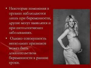 Что делать, если все время тошнит при беременности?