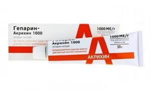 гепарин акрихин при геморрое