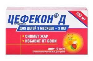 Герпес 6 типа у детей: симптомы и лечение заболевания, мнение доктора комаровского