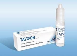 Глазные капли для улучшения зрения при близорукости и другие методы лечения