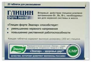Глицин для новорожденных: 10 свойств, 9 показаний для грудничков и 2 способа дать таблетку
