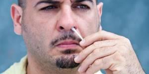 Способы избавления от грибка в носу