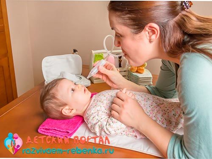 Как почистить носик новорожденному от козявок и соплей: жгутиками, ртом, аспиратором