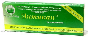 Как применять Эндометрин Антикан при эндометриозе