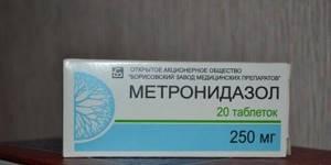 Как выявить и вылечить хронический эндометрит