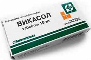 Какие таблетки и препараты останавливают обильное кровотечение при месячных