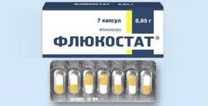 Лучшие таблетки от молочницы для женщин