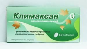 Методы лечения тошноты в период климакса