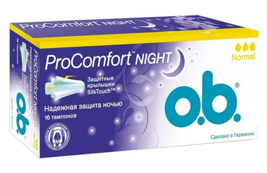 Можно ли использовать тампоны ночью