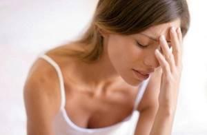 Неоднородная структура эндометрия: норма или патология