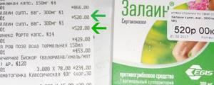 Особенности применения свечей Залаин при молочнице