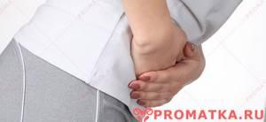 Особенности выскабливания полости матки при гиперплазии эндометрия