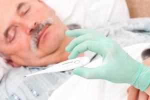 Пневмоцистная пневмония: группы риска, характерные симптомы, механизм развития, диагностические мероприятия, методики лечения, профилактика