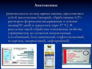 Прививка акдс: что это такое и последствия вакцины
