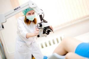 Прижигание эрозии жидким азотом: насколько эффективна процедура