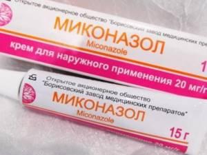 Профилактика и лечение молочницы, возникшей от антибиотиков
