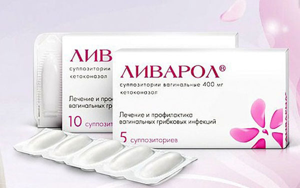 Самые действенные лекарства от молочницы для женщин