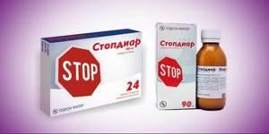 Стопдиар для детей: 3 основных показания, 3 противопоказания, суточная дозировка в зависимости от возраста