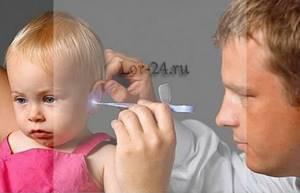 У ребенка болят уши: как понять, 5 причин, 7 правил при лечении, наружный отит