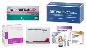 противовоспалительные таблетки при геморрое внутреннем